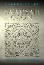 Sa'adyah Gaon : Hasmonean Relations with the Roman Republic and th... - Robert Brody