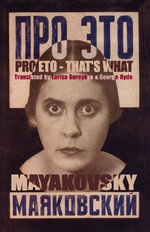 Pro Eto : That's What - Vladimir Mayakovsky