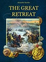 The Great Retreat - Alexander Korolev