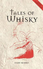 Tales of Whisky - Stuart McHardy