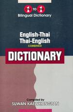 English-Thai & Thai-English One-to-one Dictionary : Script & Roman - S. Kaewkongpan