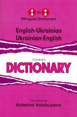 English-Ukrainian & Ukrainian-English One-to-one Dictionary : Script & Roman - K. Volobuyeva