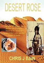 Desert Rose - Chris J. Bain