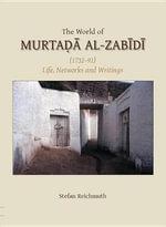 Gibb Memorial Trust Arabic Studies - Stefan Reichmuth
