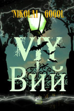 Viy : English and Russian Language Edition - Nikolai Gogol