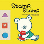 Stamp, Stamp : Step Up - Math - Mi-Rang Eom