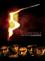 The Art of Resident Evil : v. 5 - Capcom