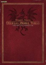 Dragon's Dogma : Official Design Works - Capcom