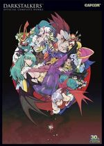 Darkstalkers : Official Complete Works - Capcom