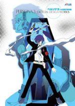 Persona 3 : Official Design Works - Shigenori Soejima