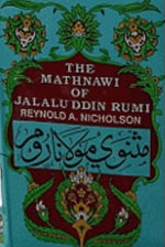 Mathnawi of Jallauddin Rumi in French (3. Vols.) - Jalalu'l-Din Rumi