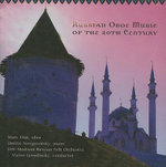 Russian Oboe Music of the Twentieth Century - Marc Fink