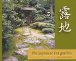 The Japanese Tea Garden - Marc P. Keane