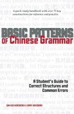 Basic Patterns of Chinese Grammar : A Student's Guide to Correct Structures and Common Errors - Qin Xue Herzberg