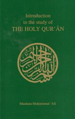 Introduction to the Study of the Holy Qur'an - Maulana Muhammad Ali