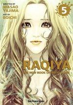 Raqiya Volume 5 - Masao Yajima