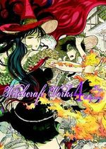 Witchcraft Works : Volume 4 - Ryu Mizunagi