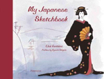 My Japanese Sketchbook - Cloe Fontaine