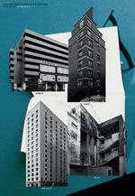 Typology 2 : Paris, Delhi, Sao Paulo, Athens. Review No. III - Emanuel Christ