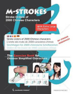 The Exercise Book for Chinese Simplified Characters - Stroke Orders for 2000 Chinese Characters - Melanie Schmidt (Ph.D)