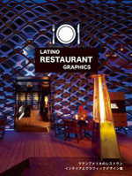 Latino Restaurant Graphics - Alpha Planning