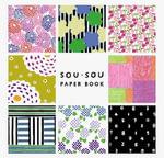 Sou-sou Paper Book - Katsuji Wakisaka