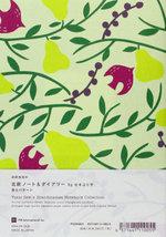 Yurio Seki Notebook Forest Plain - Yurio Seki