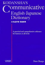 Kodansha's Communicative English-Japanese Dictionary : Student's Book - Peter Sharpe