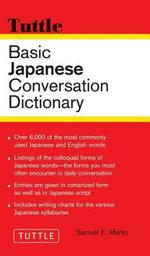 Basic Japanese Conversation Dictionary - Samuel E Martin
