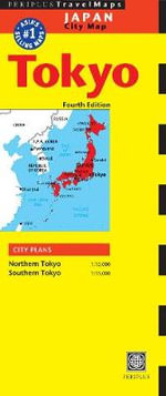 Tokyo Travel Map - Periplus Editions