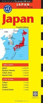 Japan Travel Map - Periplus Editions