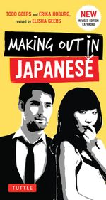 Making Out in Japanese : Japanese Phrasebook - Todd Geers