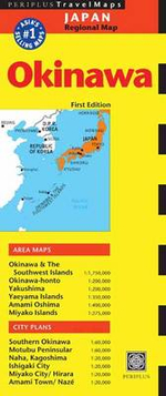 Travel Map Okinawa First Edition - Periplus Editions