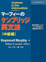 Grammar in Use Intermediate: Intermediate : Self-study Reference and Practice for Students of English - Raymond Murphy