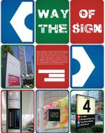 Way of the Sign - UNKNOWN