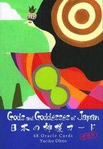 IC : GODS and GODDESSES OF JAPAN DECK - Yuriko OHNO