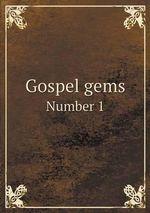 Gospel Gems Number 1 - J Lincoln Hall