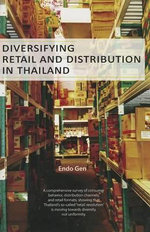 Diversifying Retail and Distribution in Thailand - Endo Gen
