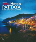 Thailand Small Hotels : Pattaya & Bangsaen - UNKNOWN
