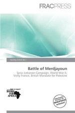 Battle of Merdjayoun
