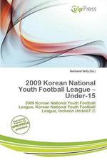 2009 Korean National Youth Football League - Under-15