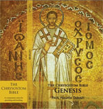 The Chrysostom Bible - Genesis : A Commentary - Paul Nadim Tarazi