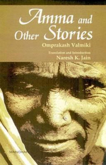 Amma and Other Stories :                - Omprakash Valmiki