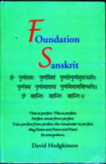 Foundation Sanskrit - David Hodgkinson