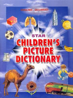 Star Children's Picture Dictionary : English-Gujarati - Babita Verma