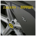 Zagato for Ferrari : The Complete Story