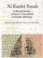 'Al Kanfei Yonah : Collected Studies of Jonas C. Greenfield on Semitic Philology - Jonas C. Greenfield