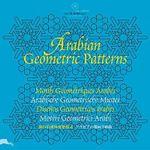 Arabian Geometric Patterns : With CD-ROM