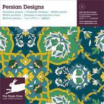 Persian Design : With CD-ROM - The Pepin Press