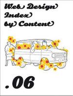 Web Design Index by Content 6 - Pepin van Roojen